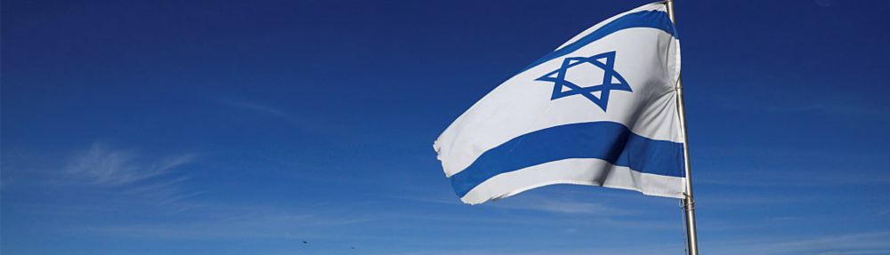 The Israel Experience
